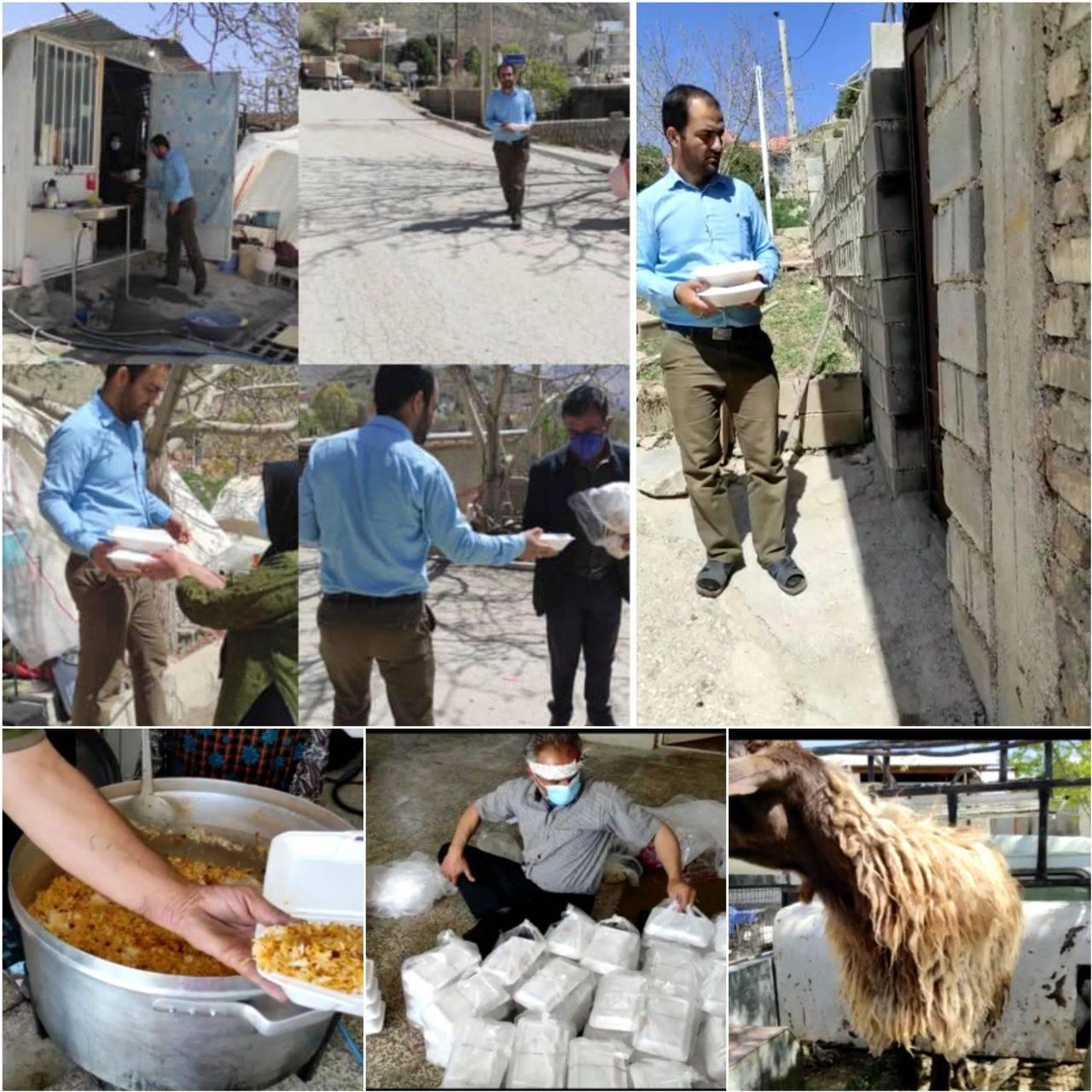 کمک رسانی به عزیزان زلزله زده سی سخت